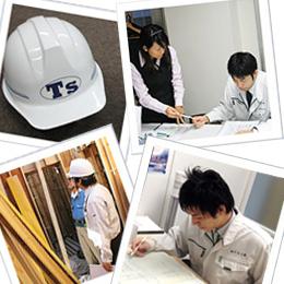 マツダ株式会社/PLMアプリケーション基盤開発(社内IT
