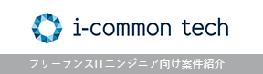 i-common tech