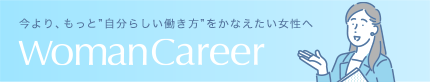 WomanCareer